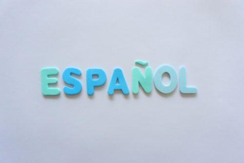 メキシコ旅行でおすすめのスペイン語!友達ができる5つの言葉は?
