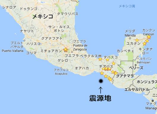 メキシコの地震の被害や状況は?9月8日にM8がチアパス州で?