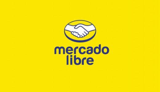 メルカドリブレの将来性とは?メキシコで商品を購入して使った感想!