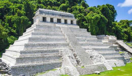 メキシコの観光でパレンケ遺跡とは?おすすめの行き方やホテルは?