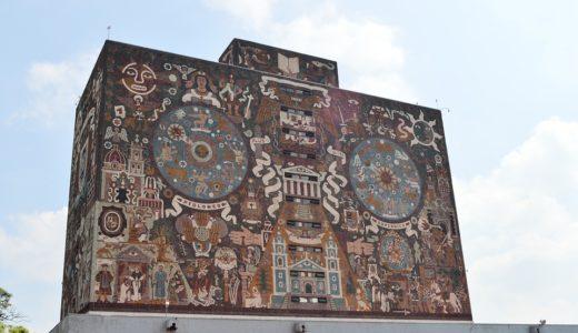 メキシコ美術の特徴とは?フリーダカロやリベラの美術館と作品は?