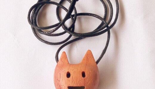 木のアクセサリーの作り方をわかりやすく!猫のネックレスをメキシコで!